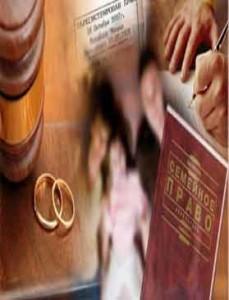 Расторжение брака через мировой суд