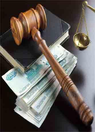 судебное взыскание долга