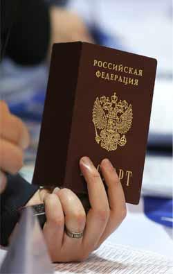 Документы для получения гражданства рф если отец гражданин