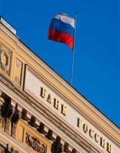 Открыть счёт иностранной компании в РФ