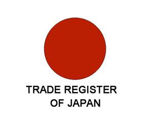 Выписка из торгового реестра Японии