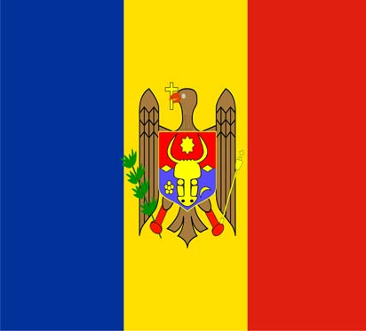 Выписка из торгового реестра Молдавии